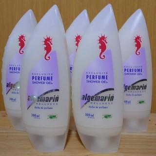 アルゲマリン ⭐ ボディーソープ 5本