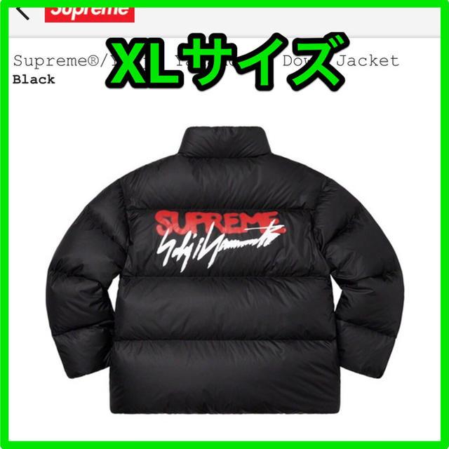 Supreme(シュプリーム)のsupreme yohji yamamoto down jacket XLダウン メンズのジャケット/アウター(ダウンジャケット)の商品写真