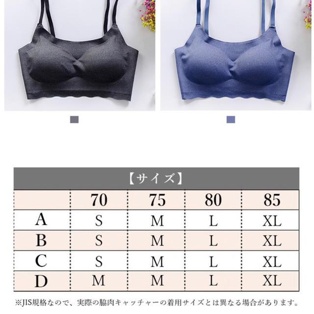 ひびかない 快適 美胸補正ブラ  レディースの下着/アンダーウェア(ブラ)の商品写真