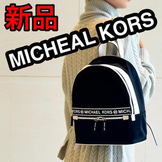 Michael Kors - 【新品】MICHEAL KORS リュック