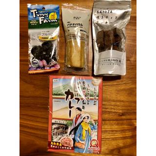 ムジルシリョウヒン(MUJI (無印良品))の鳥取黒毛和牛ビーフカレー 出雲焼チョコクッキー ドライプルーン 無印バナナバウム(菓子/デザート)