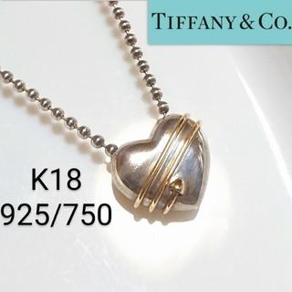 Tiffany & Co. - TIFFANY❇️ハート&アロー ネックレス 925/750
