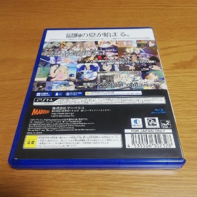 PlayStation4(プレイステーション4)の閃乱カグラ ESTIVAL VERSUS -少女達の選択- PS4 エンタメ/ホビーのゲームソフト/ゲーム機本体(家庭用ゲームソフト)の商品写真