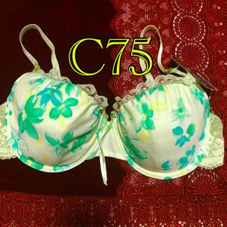 鮮やかグリーンの花柄とレースのブラジャー C75  未使用新品タグ付き(ブラ)