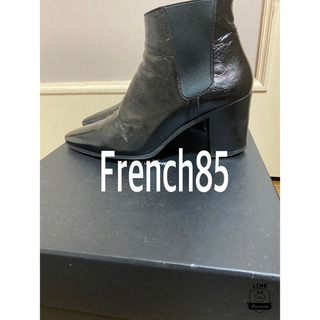 Saint Laurent - saint laurent paris 15aw french85