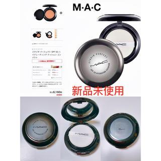マック(MAC)のクッションファンデーション  ファンデーション  Mac ハイドレーディング(ファンデーション)