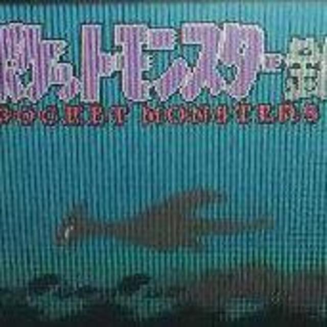 ゲームボーイ(ゲームボーイ)の≪GB≫ポケットモンスター 赤 青 ピカチュウ 金銀 ポケモンカードセット エンタメ/ホビーのゲームソフト/ゲーム機本体(携帯用ゲームソフト)の商品写真