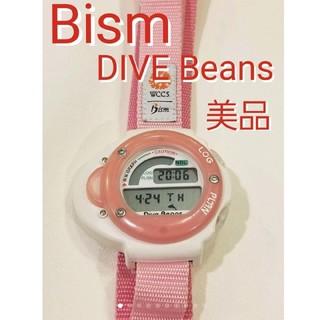 ビーイズム(Bism)のダイブコンピューター bism ダイブビーンズ スキューバダイビング ダイコン(マリン/スイミング)
