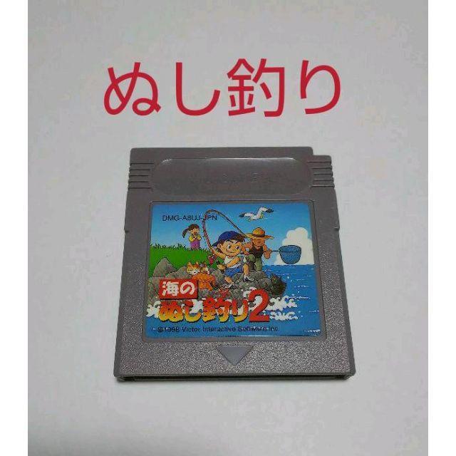 ゲームボーイ(ゲームボーイ)の≪GB≫海のぬし釣り2 エンタメ/ホビーのゲームソフト/ゲーム機本体(携帯用ゲームソフト)の商品写真