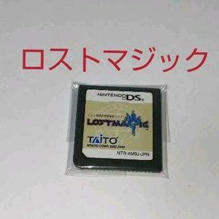 ニンテンドーDS - ≪DS≫ロストマジック