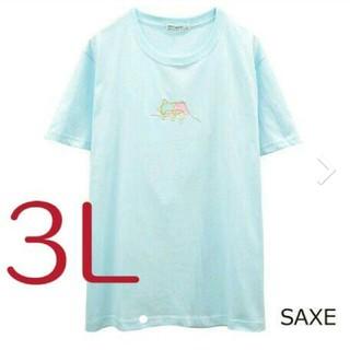 サンリオ(サンリオ)のサンリオリトルツインスターズキキララワンポイント 刺繍Tシャツ3L (Tシャツ(半袖/袖なし))