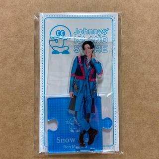 Johnny's - 1個♡目黒蓮 アクリルスタンド