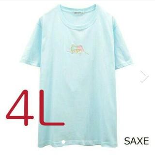 リトルツインスターズ(リトルツインスターズ)のサンリオリトルツインスターズキキララワンポイント 刺繍Tシャツ 4L (Tシャツ(半袖/袖なし))