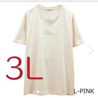 リトルツインスターズ(リトルツインスターズ)のサンリオリトルツインスターズキキララワンポイント 刺繍Tシャツ3L (Tシャツ(半袖/袖なし))