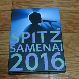 """スピッツ/SPITZ JAMBOREE TOUR 2016""""醒 め な い""""〈初"""