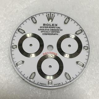 ROLEX - ◎デイトナ用文字盤 ホワイトジェネリックパーツ ◎