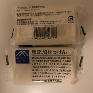 松山油脂株式会社