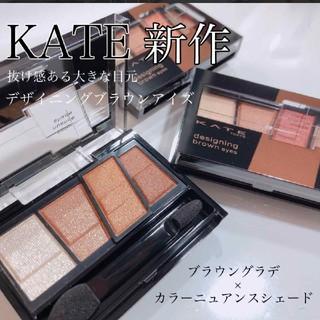 KATE - ケイト❤デザイニングブラウンアイズ br-3❤オレンジ系