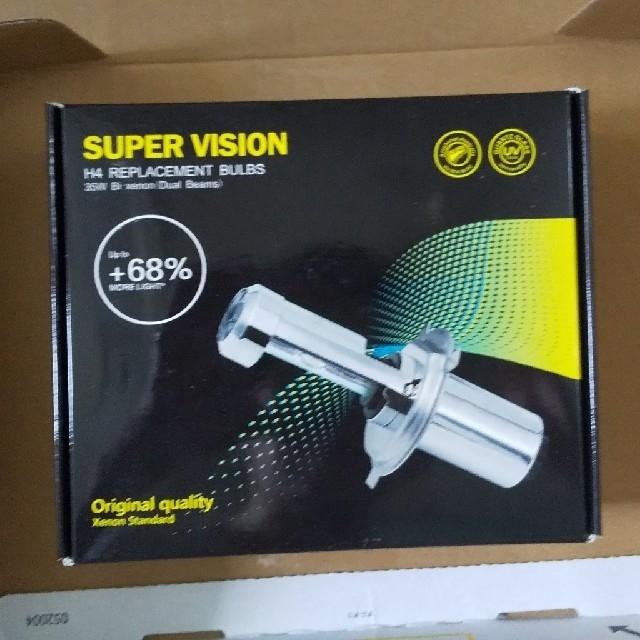 新品 HID 12V55W H4 hi/Loスライド 8000K 高輝度型バルブ 自動車/バイクの自動車(汎用パーツ)の商品写真