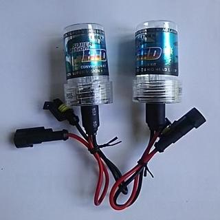 新品 HID 9005 HB3 35W/55W兼用 6000K バルブ