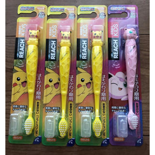 ポケモン(ポケモン)のリーチ ポケットモンスター 歯ブラシ4本セット(歯ブラシ/歯みがき用品)