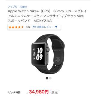 Apple - 【希少】APPLE WATCH3 38mmナイキGPSアップルウォッチ3 黒