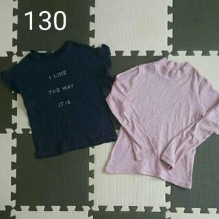 アンパサンド(ampersand)の女の子 ユニクロ&アンパサンド 130cm 2枚セット まとめ売り(Tシャツ/カットソー)