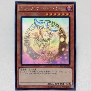 コナミ(KONAMI)のブラック マジシャン ガール ホロ レア 遊戯王カード(シングルカード)