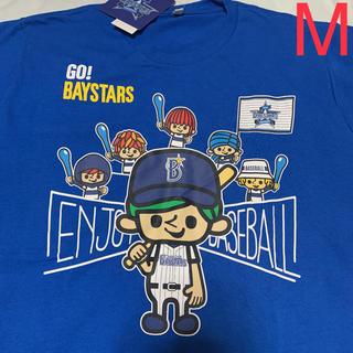 新品 横浜ベイスターズ Tシャツ M
