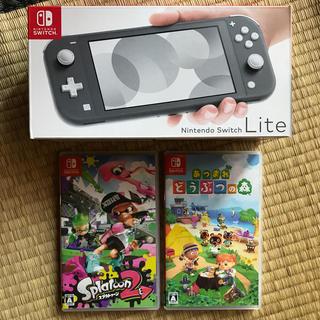 ニンテンドースイッチ(Nintendo Switch)の新品 ニンテンドー Switch Lite グレー スプラトゥーン どうぶつの森(携帯用ゲーム機本体)