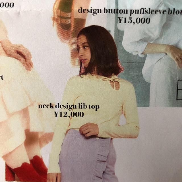 Honey mi Honey(ハニーミーハニー)のHONEY MI HONEY ♡ ネックデザインリブトップ レディースのトップス(カットソー(長袖/七分))の商品写真