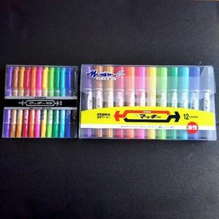 ゼブラ(ZEBRA)のゼブラ マッキー極細&ハイマッキーどちらも12色(ペン/マーカー)
