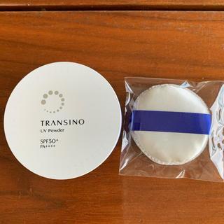 トランシーノ(TRANSINO)の新品未使用 トランシーノ  薬用UVパウダーn (フェイスパウダー)