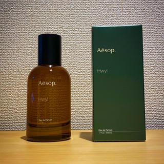 Aesop - 3ml イソップ Aesop 香水 hwyl ヒュイル