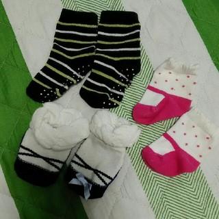 プティマイン(petit main)のベビー靴下 3セット(靴下/タイツ)