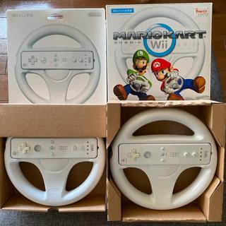 Wii - マリオカートWii ハンドル・リモコン2セット