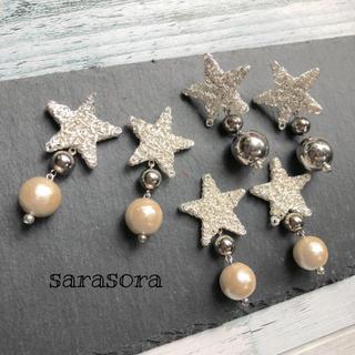347 earrings(ピアス)
