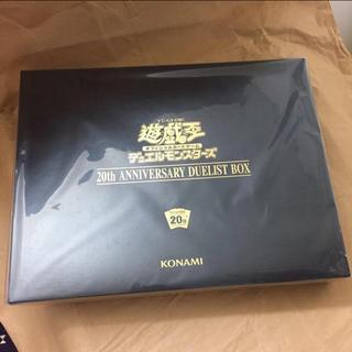 コナミ(KONAMI)の 遊戯王20th ANNIVERSARY DUELIST BOX1個 未開封(Box/デッキ/パック)