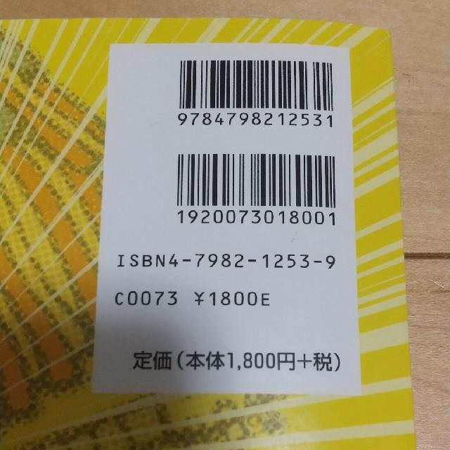 ギター 本 1800円 CD付き Panko 楽器のギター(エレキギター)の商品写真