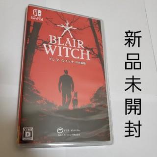 Nintendo Switch - ブレア・ウィッチ 日本語版 Switch スイッチ