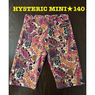 HYSTERIC MINI - HYSTERIC MINI ヒスミニ★総柄ハーフパンツ 140 キッズ