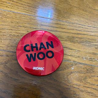 iKON - iKON CHAN缶バッチ