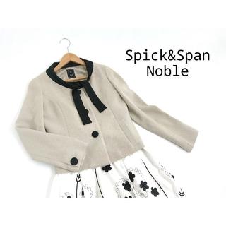 スピックアンドスパンノーブル(Spick and Span Noble)のSpick&Span Noble スピック&スパン ノーカラー ジャケット(ノーカラージャケット)