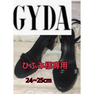 ジェイダ(GYDA)のジェイダ GYDA パンプス サンダル アンクルストラップ 24~25cm(ハイヒール/パンプス)