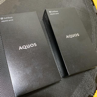 アクオス(AQUOS)の新品・未使用⭐️AQUOS ZERO2. 906SH アストロブラック 2台(スマートフォン本体)