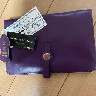 バレンチノレディース多機能長財布新品(財布)