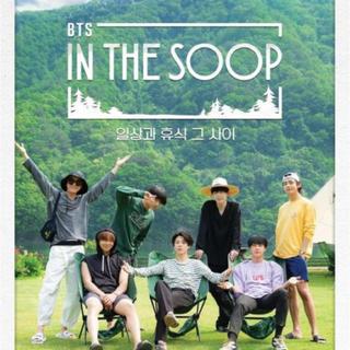 防弾少年団(BTS) - BTS💜IN THE SOOP🌱 #1〜#5