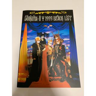 聖飢魔II 1999 BLACK LIST 本家極悪集大成盤、バンド・スコア(ポピュラー)
