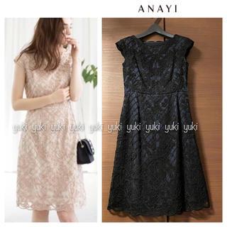ANAYI - ANAYI ツートンチュール刺繍ワンピース  ネイビーブラック