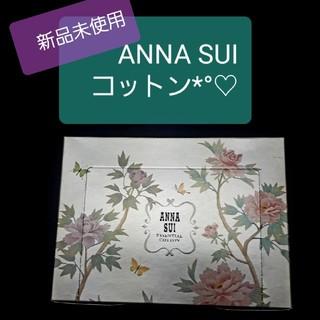 アナスイ(ANNA SUI)のANNA SUI  コットン  新品未使用(その他)